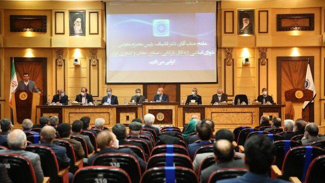 مشروح نشست هیات نمایندگان اتاق ایران با حضور رئیس مجلس