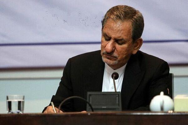 آییننامه اجرایی ساماندهی فهرست تشکلهای اقتصادی ابلاغ شد