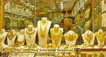 روند کاهشی قیمت طلا نتیجه اقدام بانک مرکزی در پایین آوردن نرخ دلار است