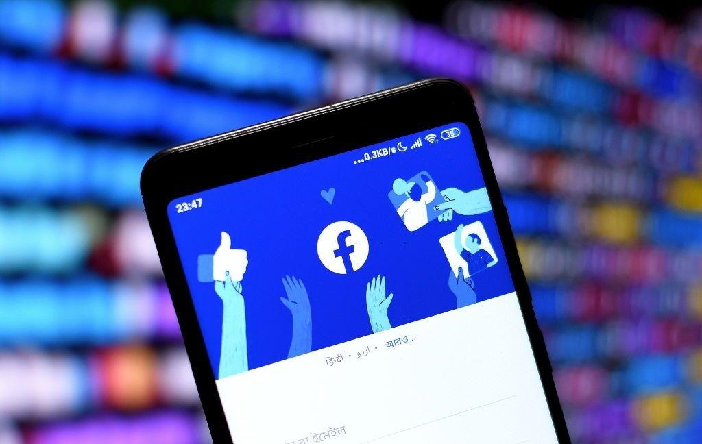 فروش شماره تلفن کاربران فیسبوک در تلگرام!