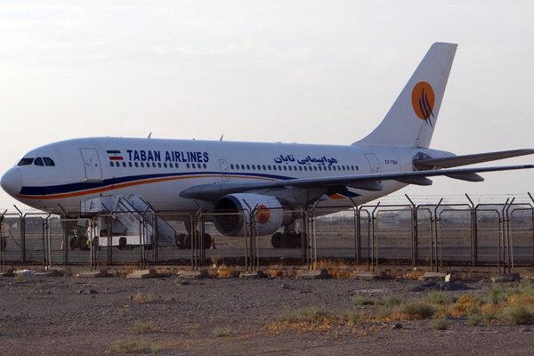 اخطار سازمان هواپیمایی به هواپیمایی تابان