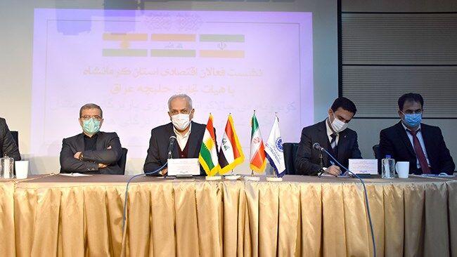 باید زیرساختهای موردنیاز برای افزایش حضور در اقتصاد عراق تأمین شود