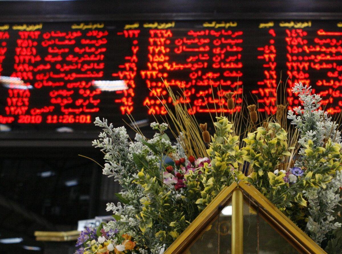 دولت سهام جدید وارد بازار سرمایه کند