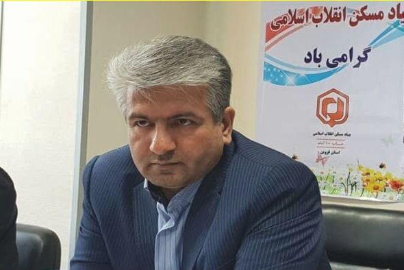 ساخت ۱۲۳۵ واحد مسکونی در استان قزوین آغاز شد