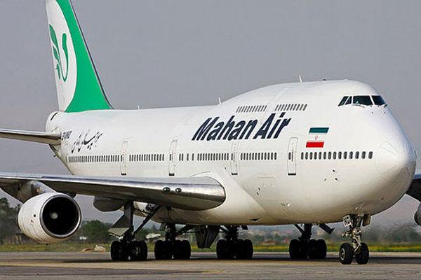 اخطار و جریمه ۲ شرکت هواپیمایی