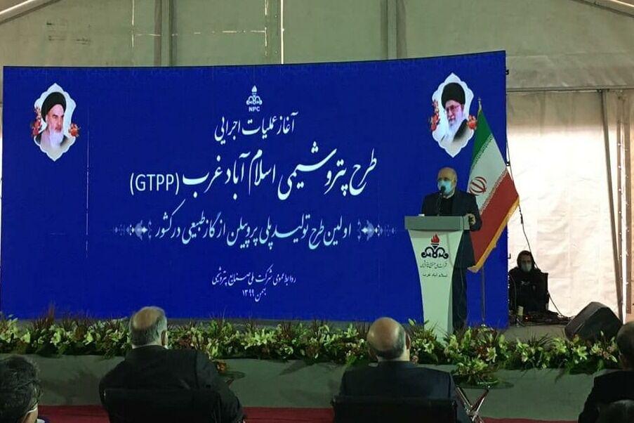 کرمانشاه به سومین قطب پتروشیمی کشور تبدیل می شود