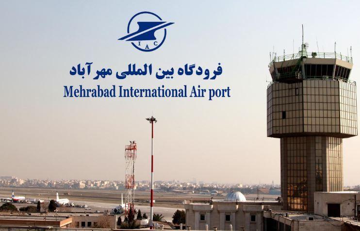 پروازهای فرودگاه مهرآباد طبق برنامه انجام میشود