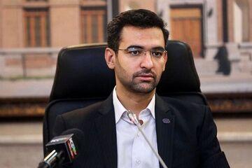 بسته اینترنت رایگان برای اساتید دانشگاه تمدید شد