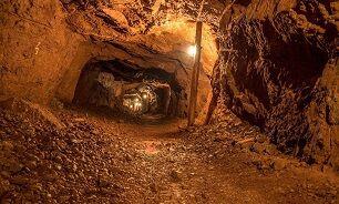 ۹۰ معدن در کرمانشاه آماده واگذاری است