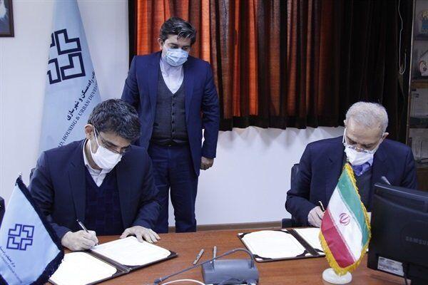 تفاهمنامه سازمان زمینشناسی و پژوهشگاه صنعت نفت امضا شد