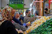 قیمت میوه و تره بار در ۲۱ اردیبهشت ۱۴۰۰