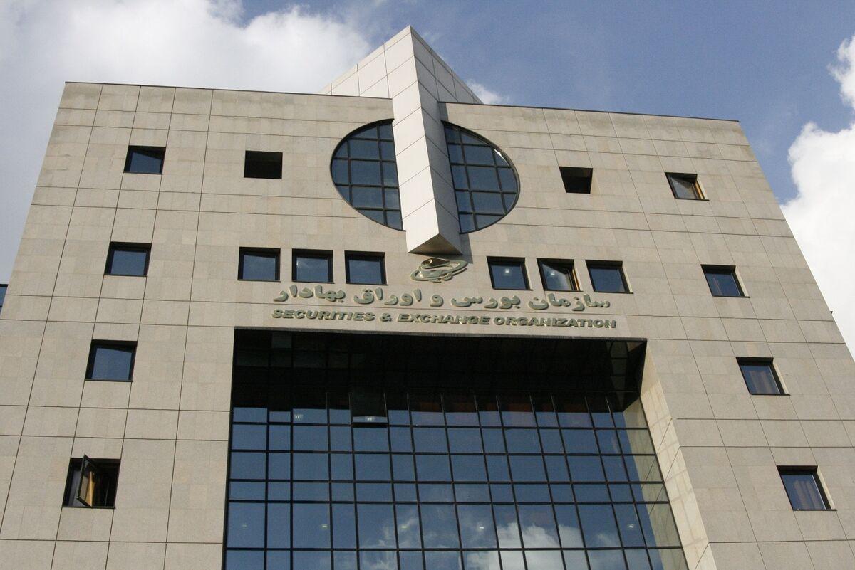 انتصاب ۲ عضو هیات مدیره سازمان بورس