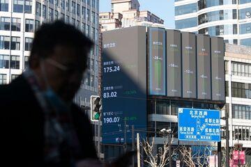 نوسان ارزش سهام در بازارهای بورس آسیا