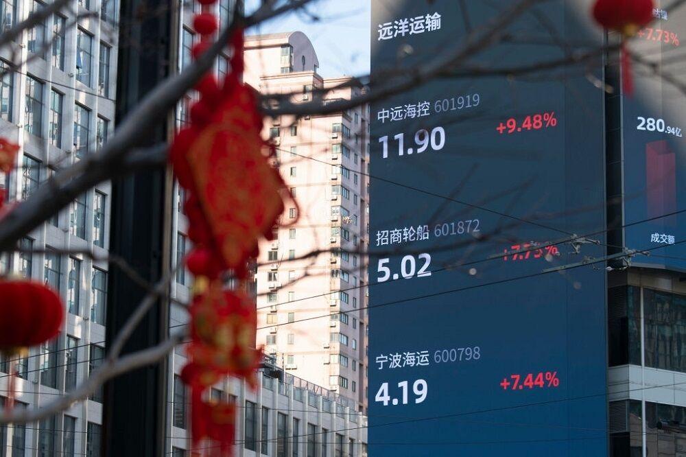 نوسان در بازار سهام آسیا و اقیانوسیه