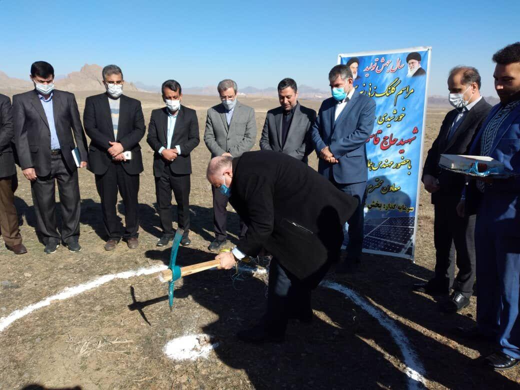 کلنگ نیروگاه خورشیدی ۱۰ مگاواتی شمال استان اصفهان به زمین زده شد