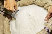 کهگیلویه و بویراحمدی ها شکر سفید با نام تجاری «داردان» نخرند