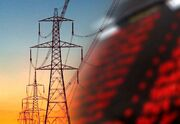 موقعیت ویژه ایلام برای صادرات برق به عراق/ زیرساختها فراهم شود