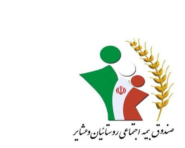 بیمه روستاییان را با بیمه مجلسی ها تعویض کنید| کشاورزان از پول نفت بی بهره اند!