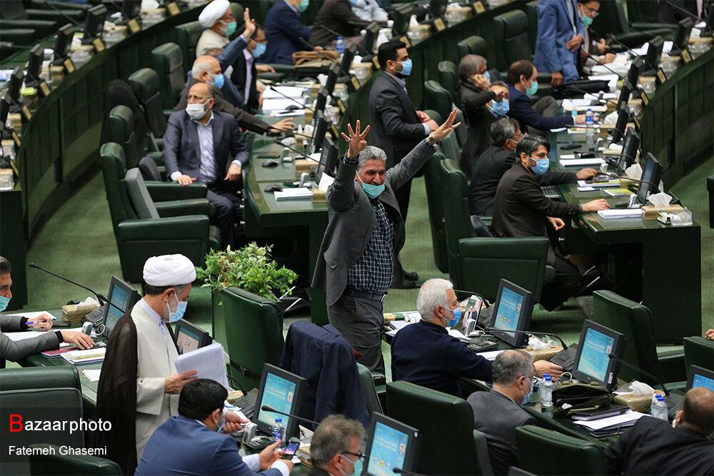 بررسی بودجه ۱۴۰۰ در جلسه علنی مجلس شورای اسلامی