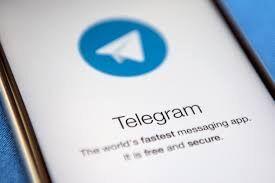 حذف خودکار پیغام  و چت مخفی در پیام رسان «تلگرام» فعال شد