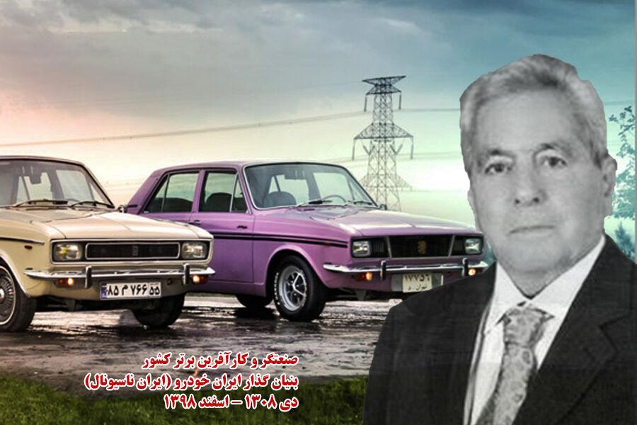 صنعت خودروی ایران؛ میراثی که حفظ نشد