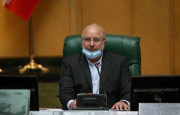 بررسی تشکیل کمیسیون ویژه نظارت بر سند راهبردی ایران و چین
