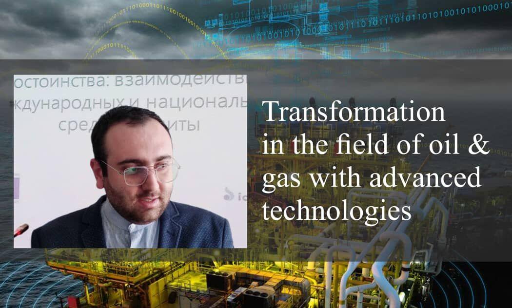 لزوم تزریق فناوری به بدنه صنعت نفت و گاز ایران
