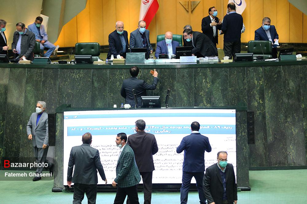 دهمین نشست علنی مجلس شورای اسلامی برای بودجه ۱۴۰۰