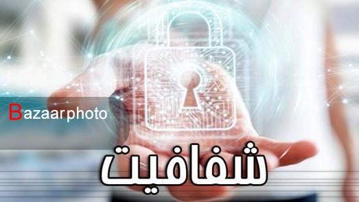 تکلیف مجلس برای شفاف سازی اطلاعات شرکت های دولتی و غیردولتی