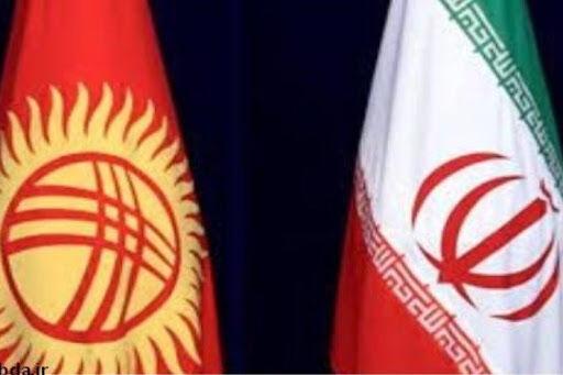 دیدار وزیر انرژی و صنعت قرقیزستان با مسئولان شرکت آب و نیرو