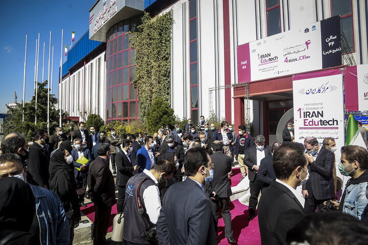چهارمین نمایشگاه بین المللی کار ایران