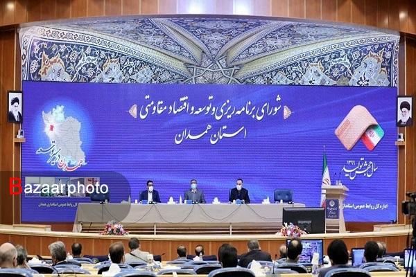 ۴۰۰۰ چاه غیرمجاز در استان همدان مسدود شد / لزوم مدیریت منابع آب در کشور