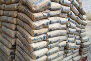۲۵ تن سیمان قاچاق در نرماشیر کشف شد
