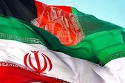 دومین تفاهمنامه مرزی مشترک ایران و افغانستان امضا شد