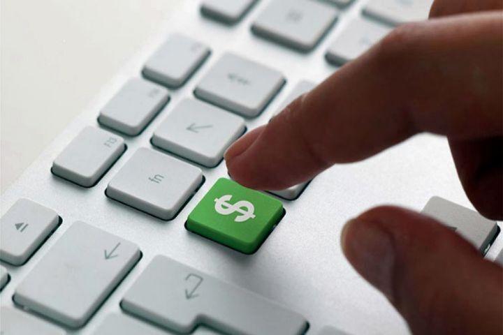 اولین گزارش رتبه بندی کسب و کارهای اینترنتی منتشر شد