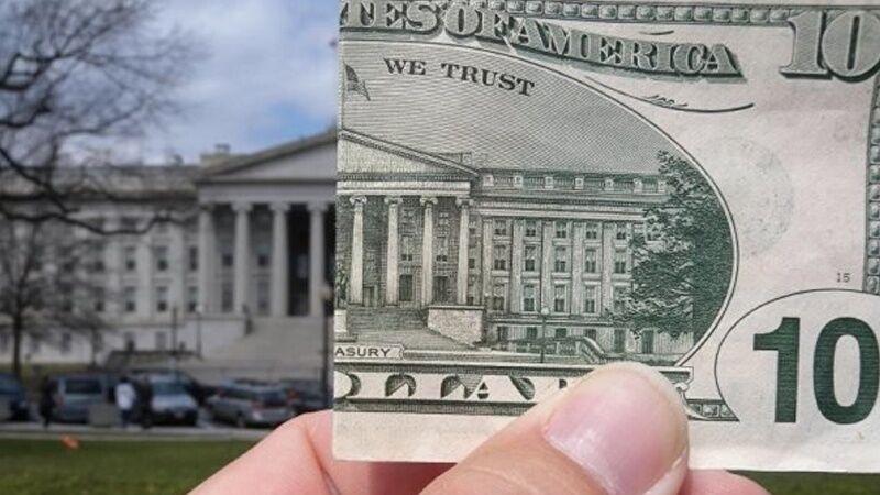افزایش کسری بودجه فدرال به بیش از یک تریلیون دلار