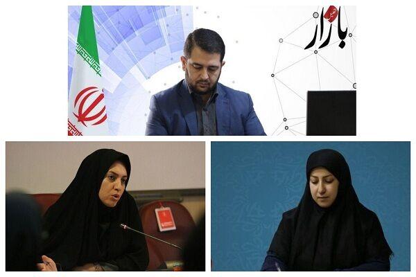 ۳ خبرنگار بازار همدان به مرحله کشوری جشنواره رسانه ای ابوذر راه یافتند