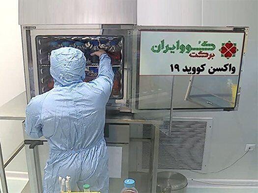 افتتاح بزرگترین کارخانه واکسن کرونا در منطقه