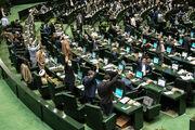 مجوز مجلس به دولت جهت واگذاری مالکیت اموال مربوط به تاسیسات آب و فاضلاب به شرکتهای استانی