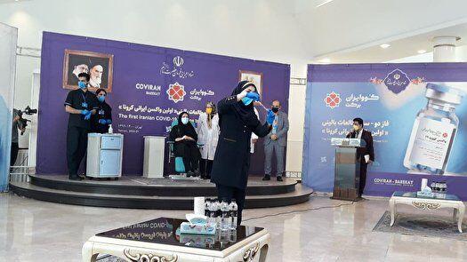 مراحل دوم و سوم آزمایش انسانی واکسن «کوو ایران برکت» آغاز شد
