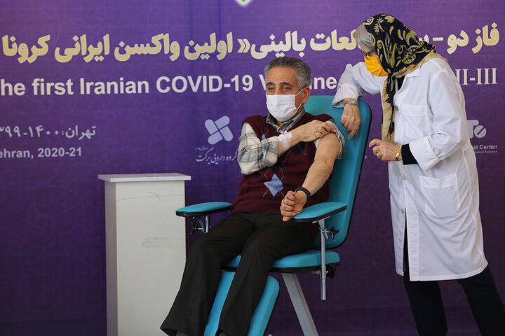 واکسن کووایران برکت