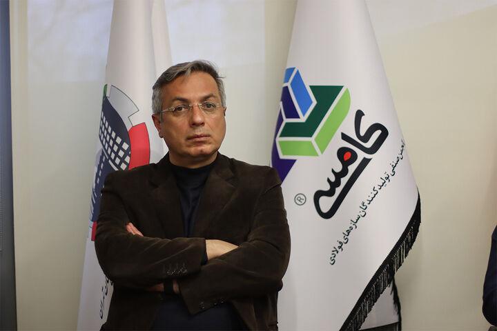 پویش متخصصین تولیدکنندگان و کارآفرینان تهران