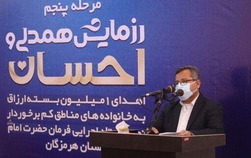 توزیع ۱۲هزار بسته معیشتی در طرح احسان رمضان