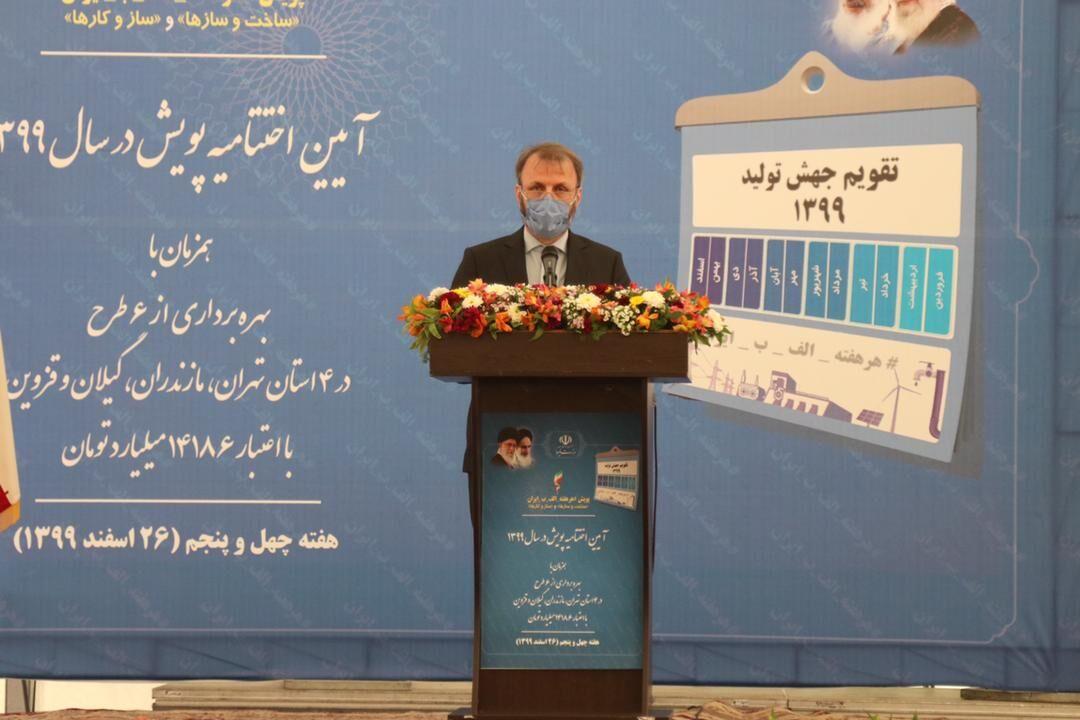 ۲۲ هزار میلیارد تومان پروژه برق حرارتی تا پایان دولت افتتاح میشود