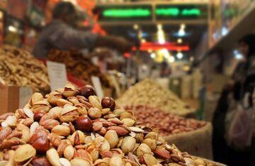 قیمت آجیل و خشکبار در ۲۱ فروردین ۱۴۰۰