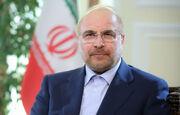 گلایه کارگران شهرداری آبدانان به رئیس مجلس/ ۵ ماه حقوق نگرفتیم