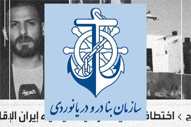تکذیب خبر ربوده شدن کشتی عراقی در آبهای سرزمینی ایران