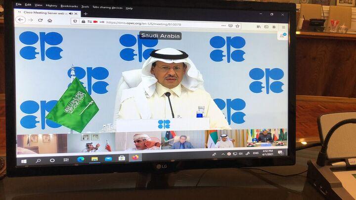 لزوم حفظ موضع محتاطانه درباره شرایط بازار نفت