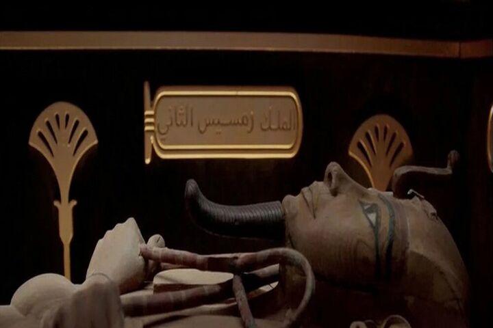 مصر 13