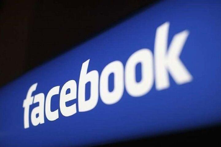 اطلاعات نیم میلیارد کاربر «فیس بوک»  فاش شد